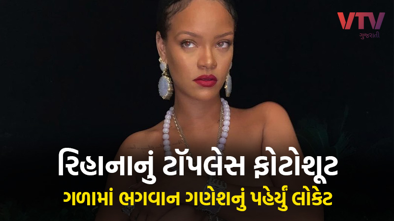 rihanna poses topless for her lingerie brand with lord ganesha necklace