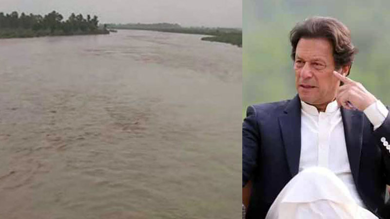 Flood alert as India releases water into River Sutlej