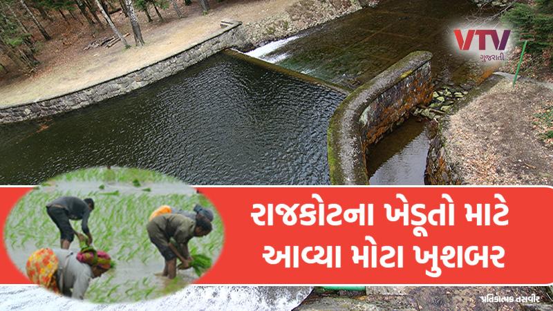 again aaji dam-2 overflow rajkot
