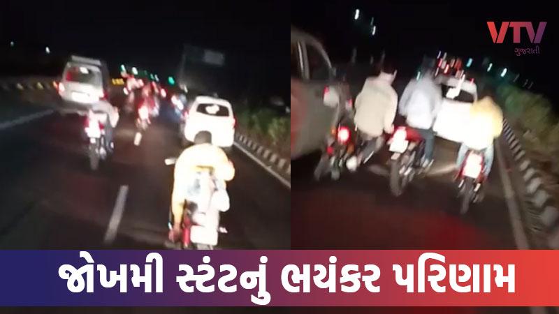 stunt men Rajkot Paddhari High-Way accident video viral