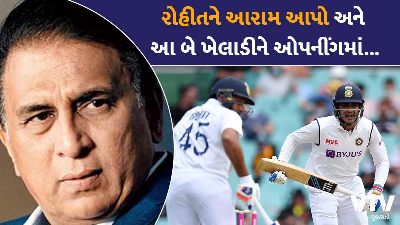 gavaskar want this batsman to be opener