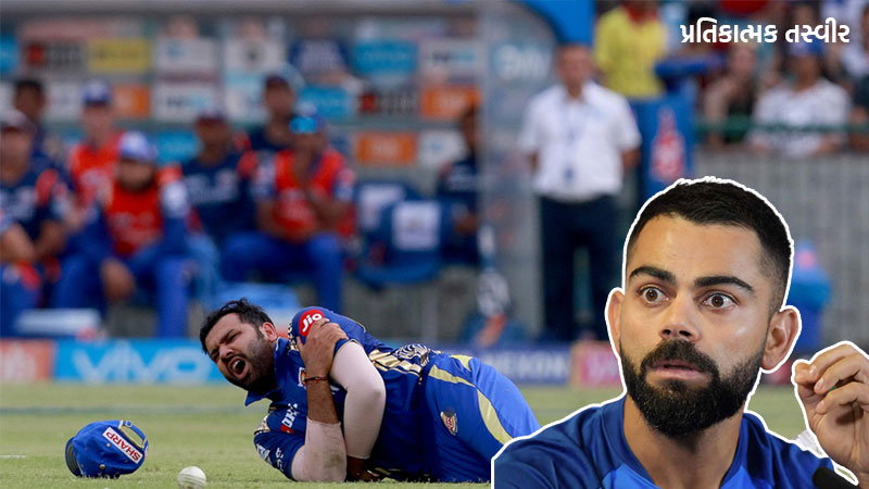 Virat Kohli states was unware of Rohit Sharma absence in the upcoming series