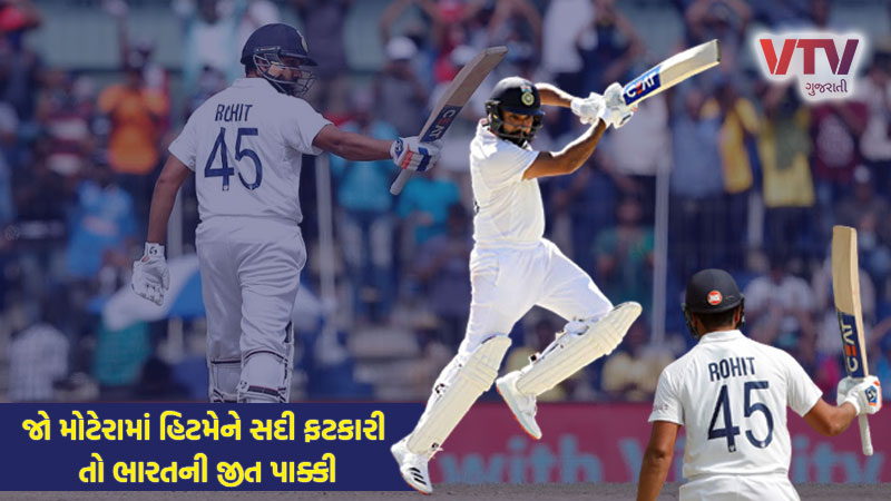 if rohit hits a century in next test match india can win that match