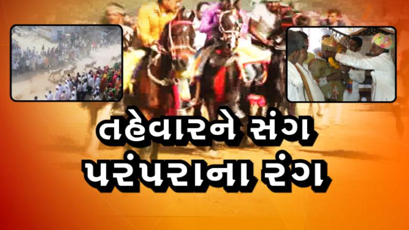 unique diwali celebration in gujarat