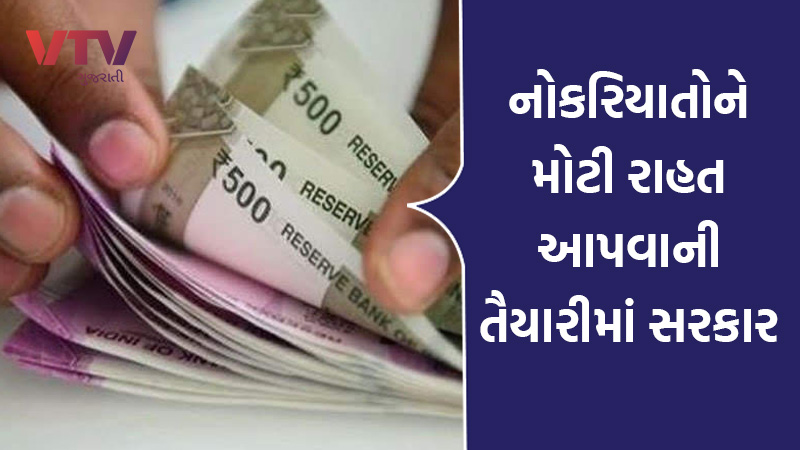 Gratuity payment after one year of service: Modi govt plans