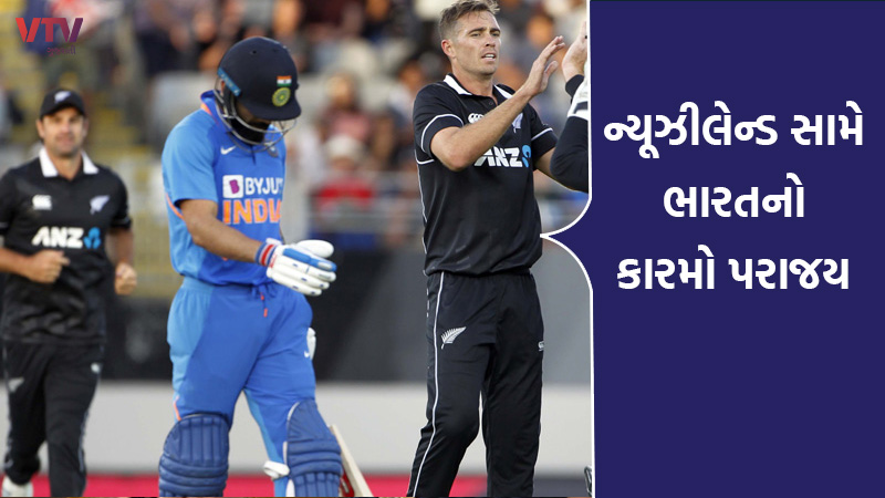 INDIA loss in second odi by 10 wickets, new zealand won the series