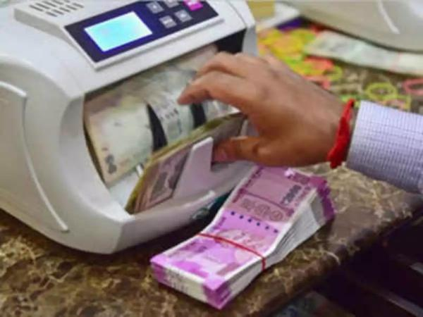 modi government interest rates slash of gpf general provident fund during lockdown