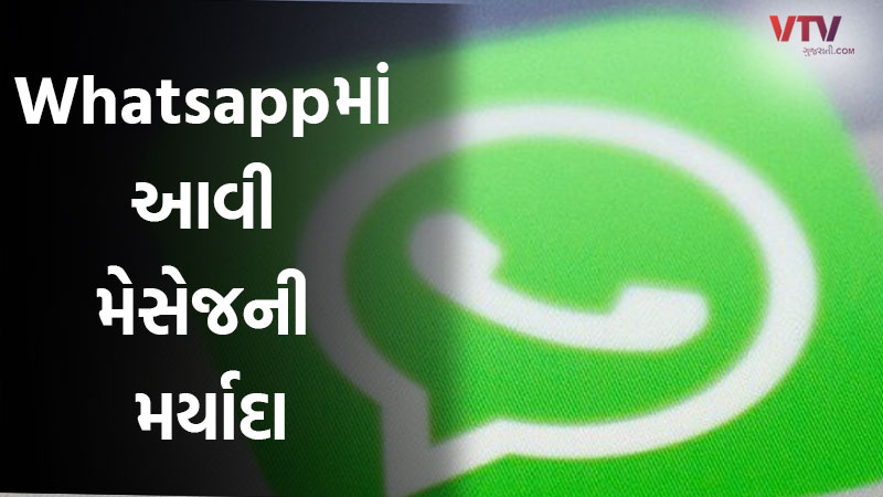 Bad news for users of Whatsapp, so much message can now be sent simultaneously