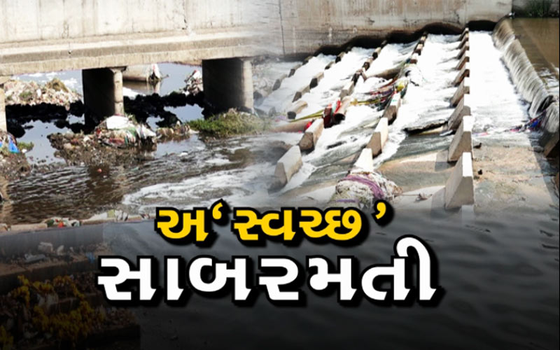 Water pollution Sabarmati River dandi pul ahmedabad