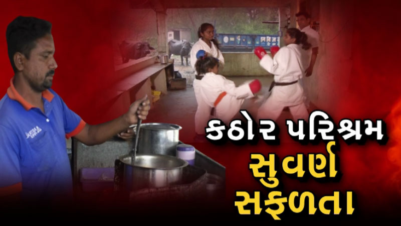 sabarkatha girls great achievement in karate national sports news