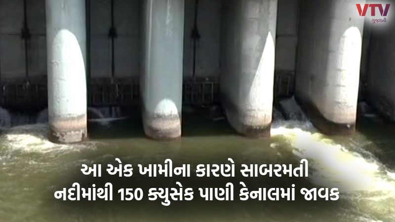 150 cusecs of water out of Sabarmati river into canal