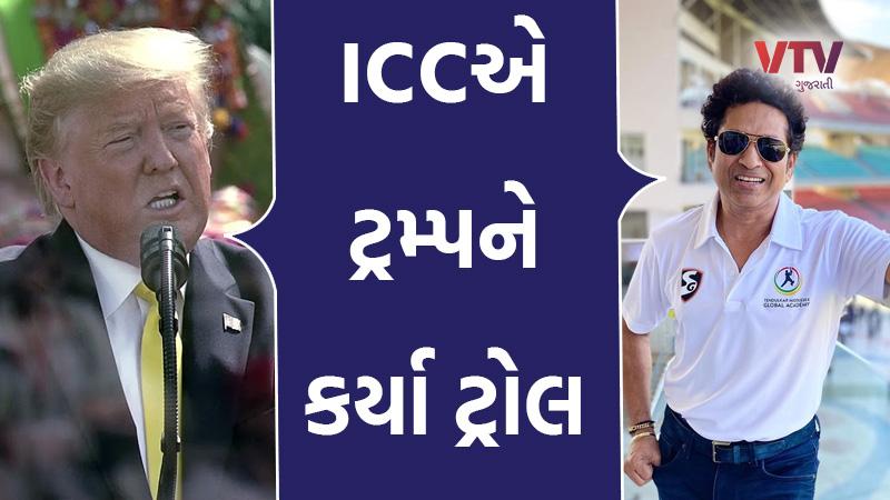 icc trolls donald trump for calling sachin tendulakar soochin at namste trump