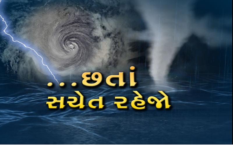 cyclone vayu live updates saurashtra gujarat