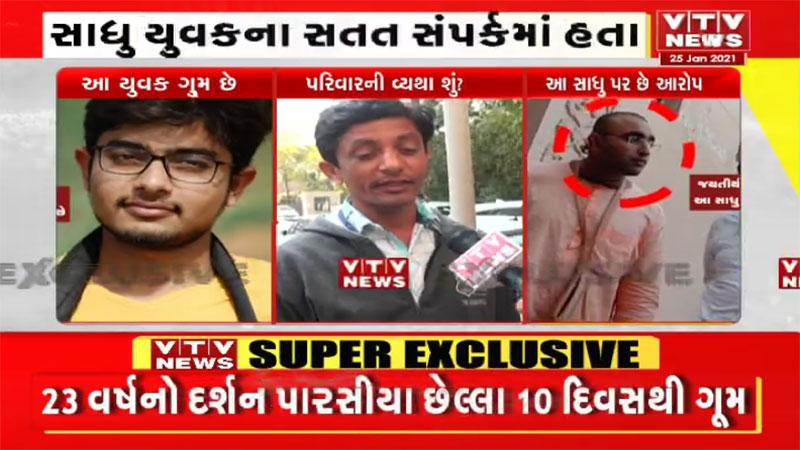 man missing form iskcon sadhu mandir family said sadhu kidnap boy