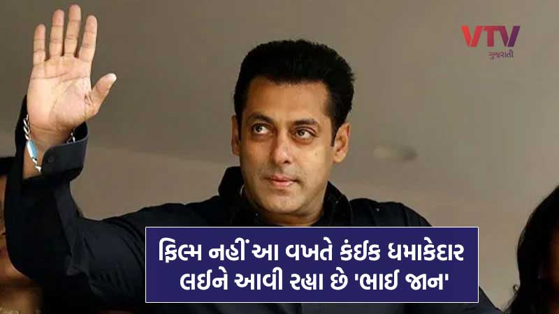 salman khan coming with nfts he wrote a post on twitter know more