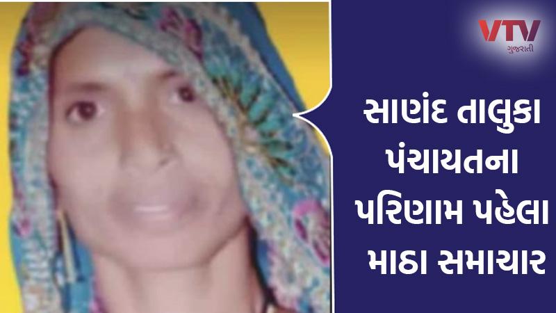 gujarat Local body election 2021 sanand taluka panchayat candidate death