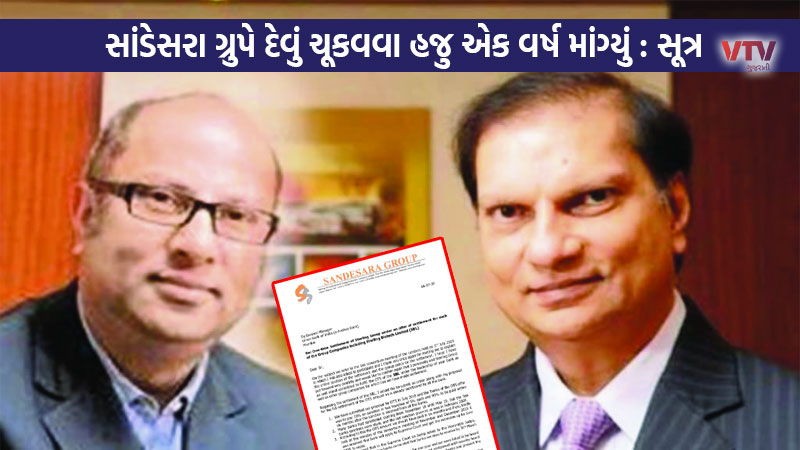 Fugitive Sandesara asks for extension of one time settlement payment claims moneylife magazine