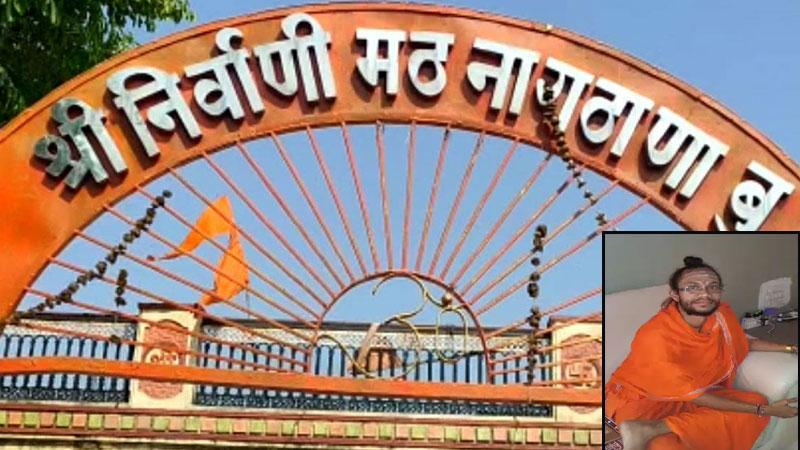 maharashtra nanded a saint killed from lingayat community police start investigation