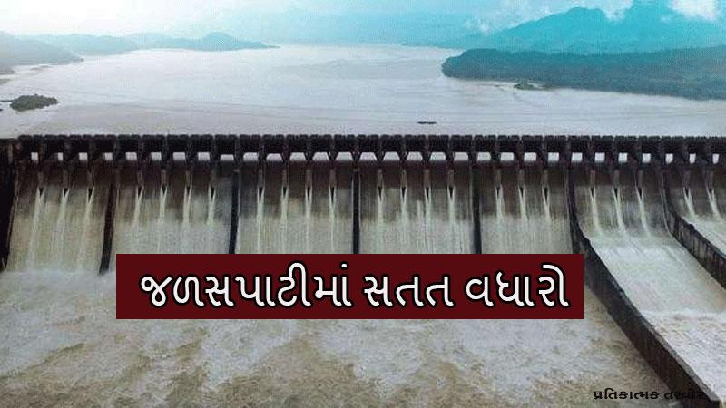 Heavy rainfall surpasses  water level of Sardar Sarovar Dam 128 meters