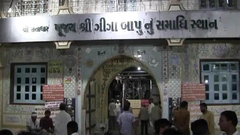 Satadhar yatradham in Gujarat