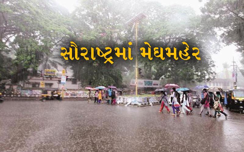 Heavy Rain In Saurashtra bhavnagar rajkot amreli
