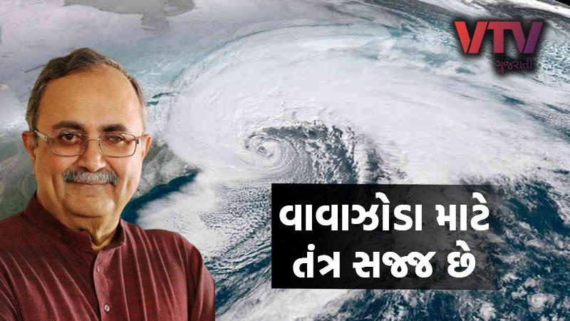 cyclone nisarga in Gujarat saurabh shah said all well