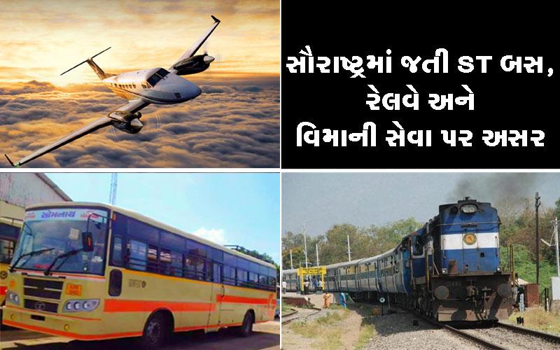 ST buses trains airport service Saurashtra gujarat vayu cyclone