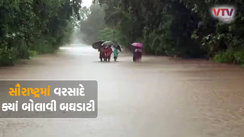 Universal rains in Saurashtra, fear of damage to farmers' crops