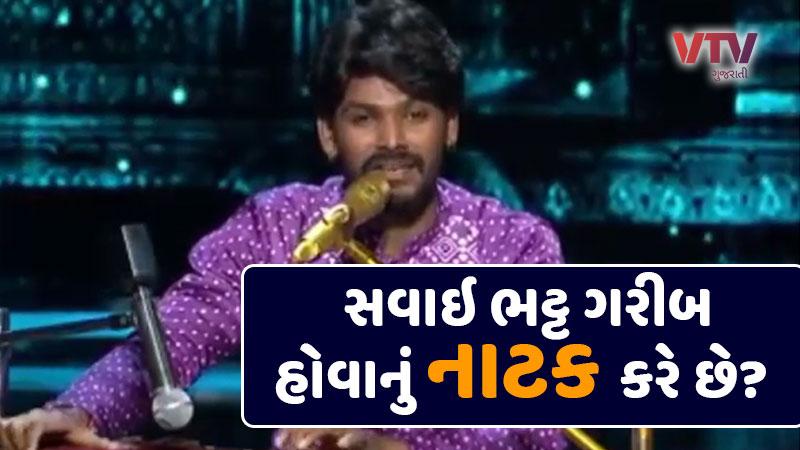 indian idol savai bhatt's controversy