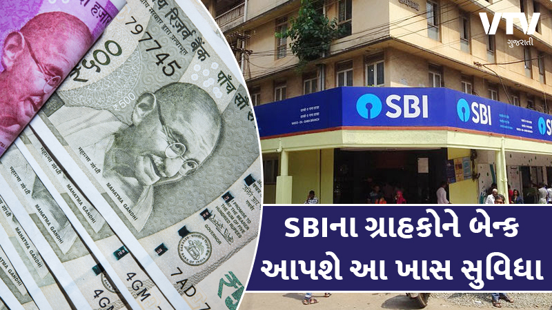 sbi doorstep banking service know about this facility features and process to register