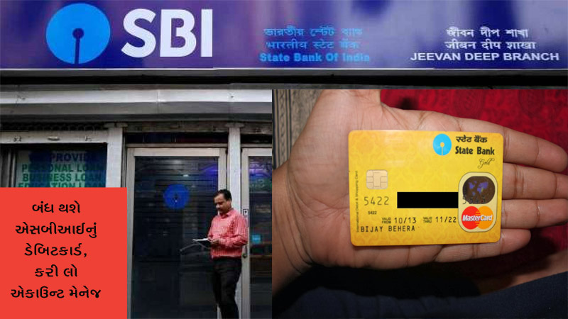 SBI aims to eliminate debit cards, promote digital payments