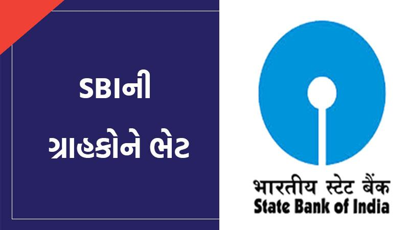 SBI is offering bumper discounts on purchases
