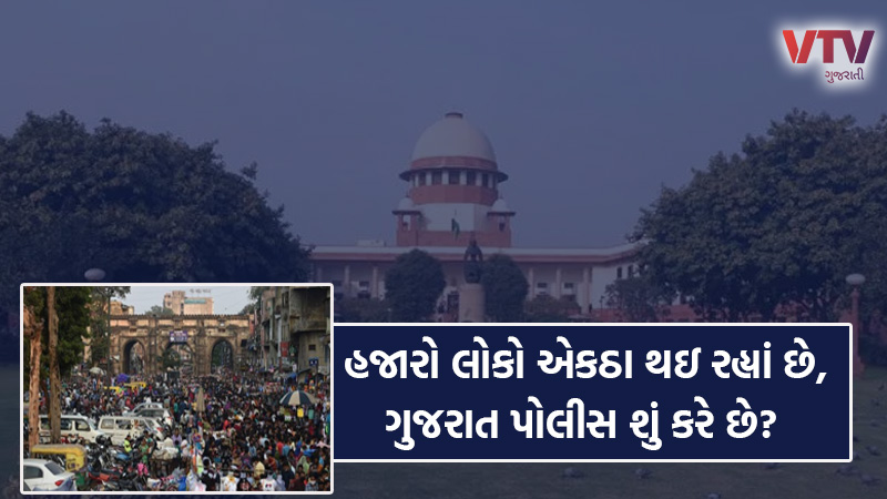 Supreme Court asked to Gujarat government why Execution covid guideline