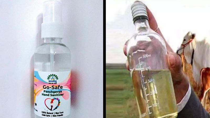 Jamnagar woman organization developed cow urine hand sanitizer