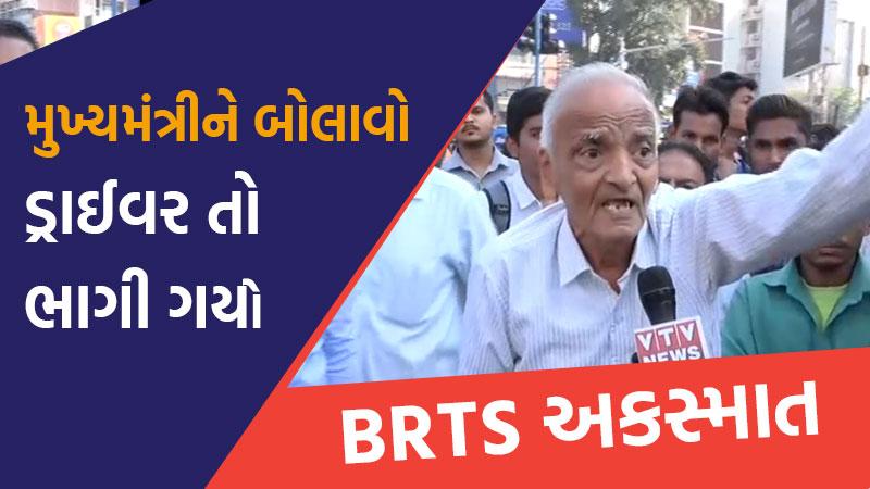 senior citizen statement on 2 death in BRTS bus accident Ahmedabad
