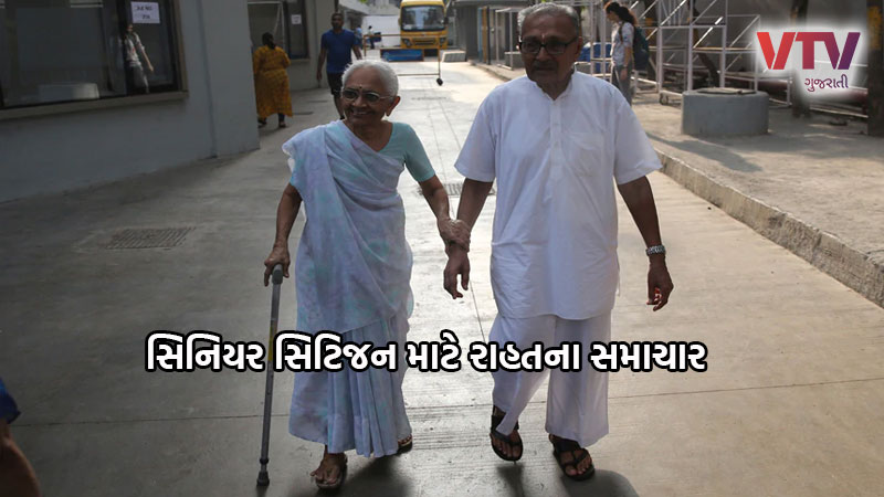 pensioners in gujarat Date for survival certificate extended till December 31 2020