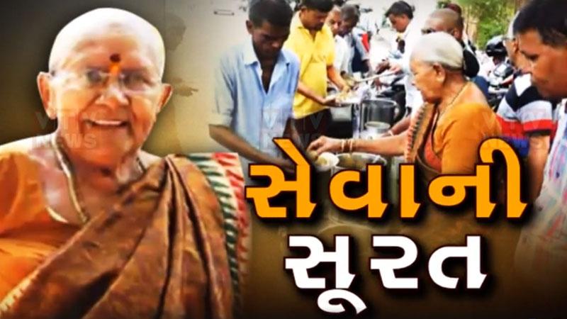 Narmadaben Patel Feeds 300 People Everyday For Free in vadodara