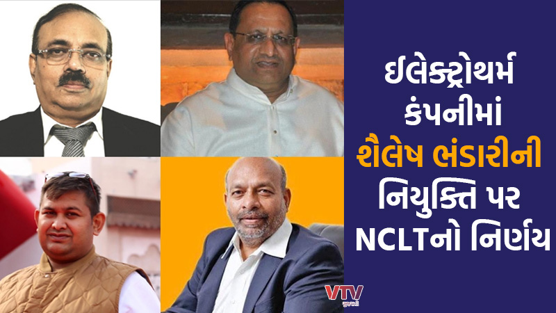 NCLT decides to appoint Shailesh Bhandari as Additional Director in Electrotherm Company
