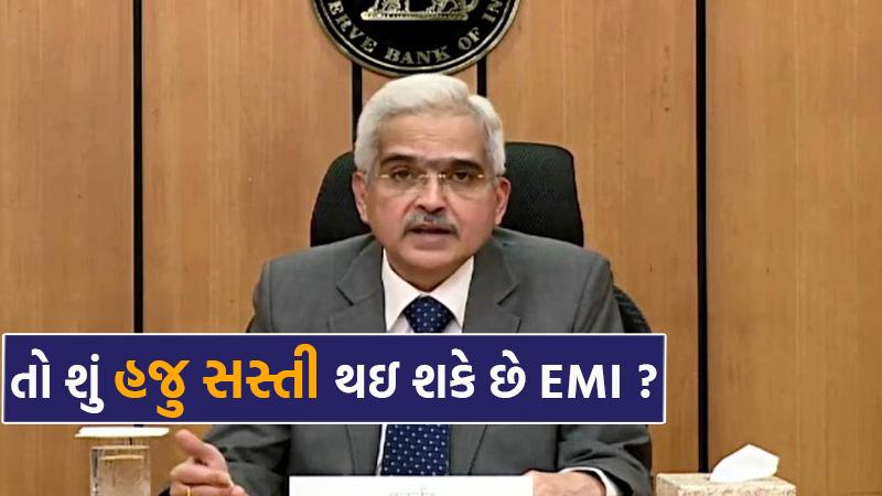 RBI governor shaktikant das sai more cuts in repo rate in coming days