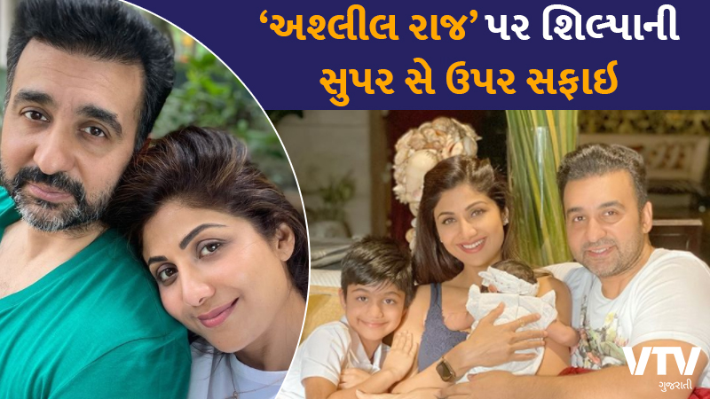 Shilpa shetty's statement on raj kundra's business