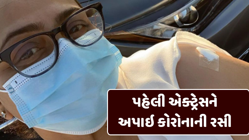 shilpa shirodkar become first actress to get covid vaccine