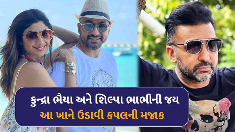 KRK's statement on raj kundra went viral