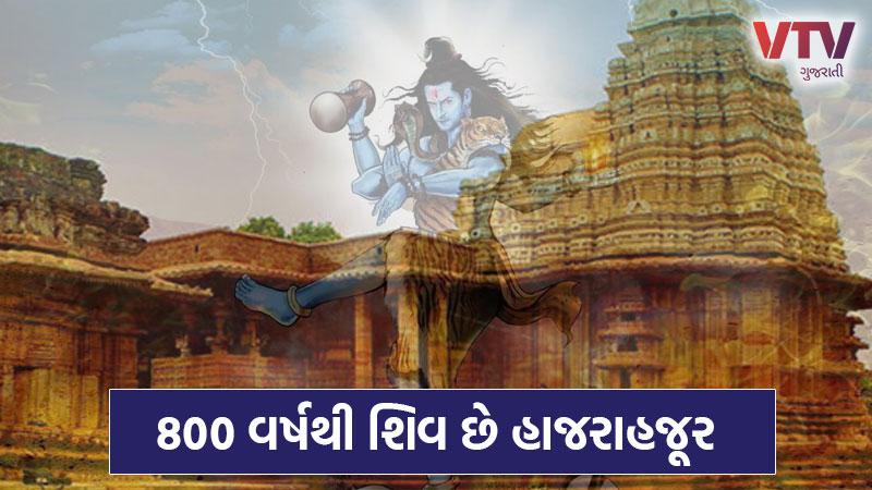 800 years old Shiva temple in telangana