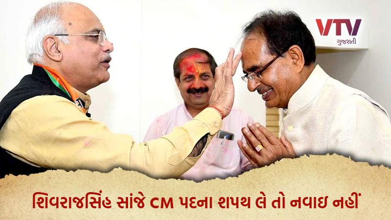 Shivraj Singh Chouhan likely to take oath as Madhya Pradesh cm
