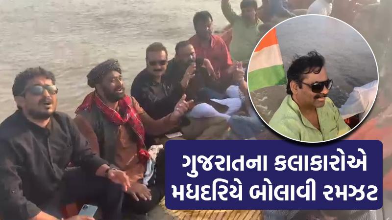 Gujarat most popular music artist arrived at Shiyalbet in Jafrabad