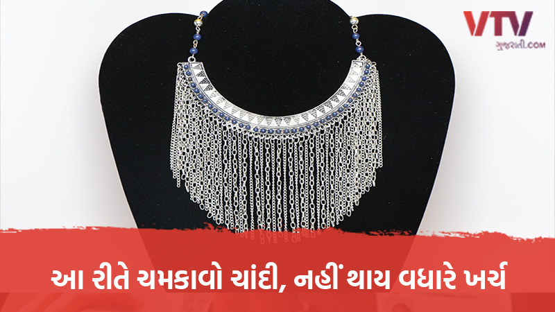 silver jewelry is black so follow these 5 home remedies to shine