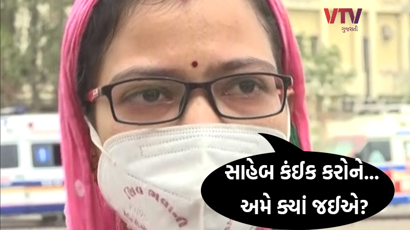 coronavirus in Rajkot oxygen, bed, injection all is not available