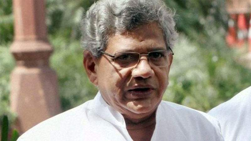 Sitaram Yechury Allowed By Supreme Court To Go kashmir