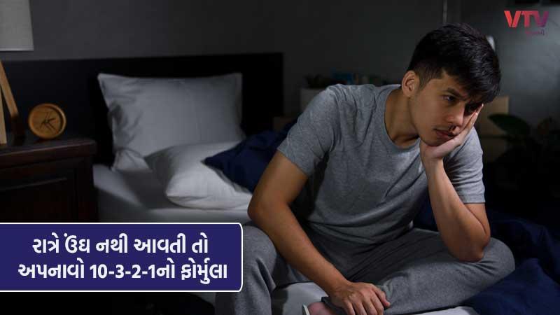 good sleep cant sleep well at night follow this 10 3 2 1 formula to sleep Health Tips