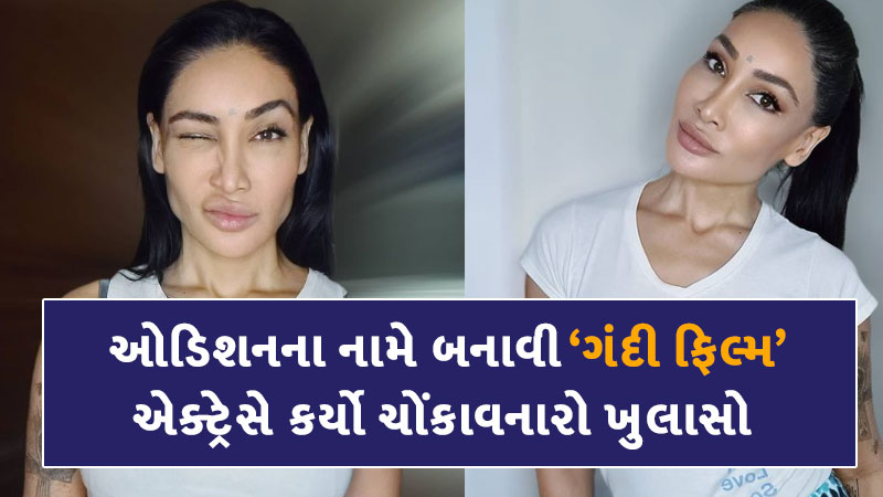 Actress sofia hayat statement about bollywood